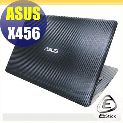 【Ezstick】ASUS X456 X456UB 專用 Carbon黑色立體紋機身貼 (含上蓋、鍵盤週圍) DIY包膜