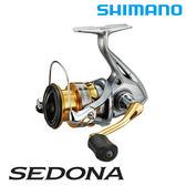 漁拓釣具 SHIMANO 17 SEDONA 2500S / 2500 / 2500HG / C3000 / C3000HG (紡車捲線器)
