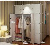 衣櫃簡易布經濟型組裝家用實木臥室布藝儲物收納櫃子租房 【限時特惠】 LX