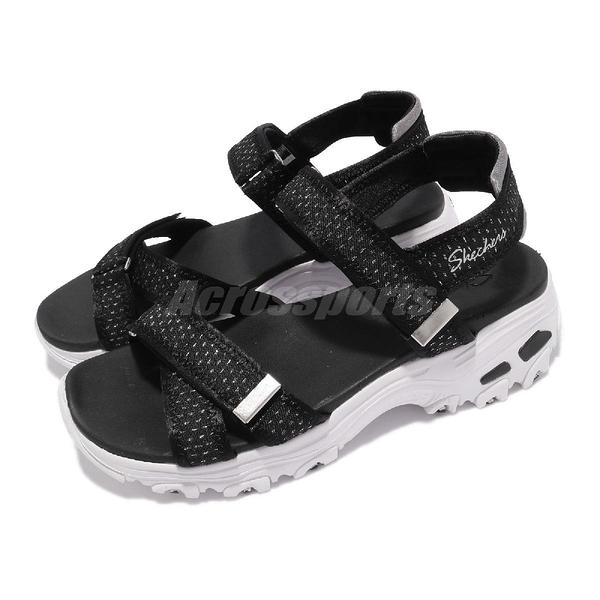 Skechers 涼鞋 D Lites 女鞋 黑 白 厚底 增高 夏日必備 涼拖鞋【ACS】 119241BKPW