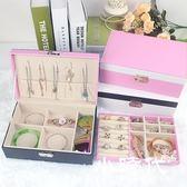 雙層首飾盒歐式木質帶鎖飾品盒戒指耳釘收納盒 SS-02