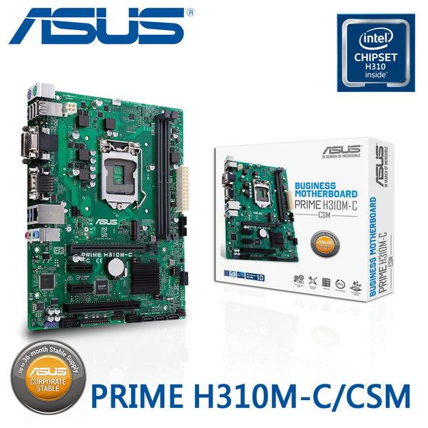 【免運費+任搭95折】ASUS 華碩 PRIME H310M-C/CSM 主機板 / H310晶片 / mATX / 八代處理器專用 / 內建COM埠