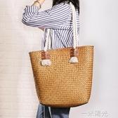 Kens森系棉提手蒲草單肩包 編織休閒女包草編包海邊度假包收納袋 雙十一全館免運