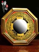 合金八卦鏡凸鏡凹面鏡擺件開運門口太極陰陽鏡