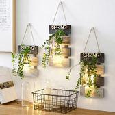 居家家田園裝飾水培植物玻璃花瓶客廳掛墻木質插花擺件干花玻璃瓶
