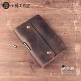 筆記本生日禮物手工皮具皮質旅行者筆記本A6活頁日記本復古記事本原創禮物