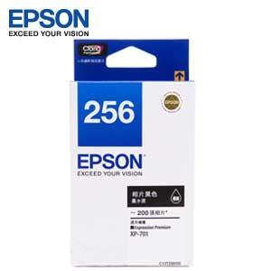 EPSON 原廠標準型相片黑墨水匣 T256150(XP-701)