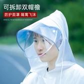 雨衣長款全身防暴雨時尚透明男女款單人電動車雨披電瓶自行車成人 【雙十二免運】
