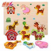 拼圖-寶寶啟蒙早教益智拼圖拼板兒童男女孩動物認知手抓板玩具-奇幻樂園