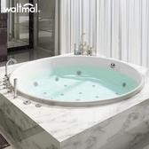 浴缸 沃特瑪 圓形浴缸家用成人雙人情侶沖浪按摩壓克力嵌入式浴池恒溫 莎瓦迪卡