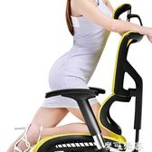 電腦椅Ergomax Commander 人體工學電腦椅 游戲椅電競椅 網椅轉椅辦公椅 igo摩可美家