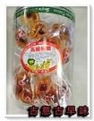 古意古早味 梅子麥芽棒棒糖(60支/罐/長寬15x6公分) 懷舊零食 梅子麥芽糖 梅心棒 梅棒 糖果