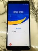 華碩 ASUS ZenFone Max plus ZB570TL X018D 5.7吋 展示用 9.7成新