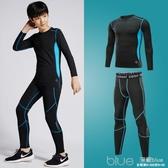 兒童速干衣套裝跑步運動緊身衣訓練服籃球足球打底男童長袖健身服 深藏blue