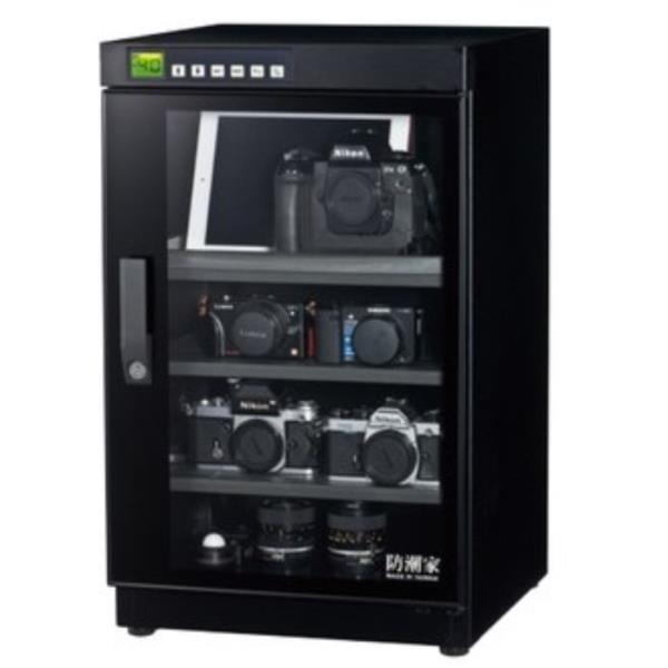 【南紡購物中心】防潮家 90公升 電子防潮箱 FD-86A 快速微電腦型電子防潮箱