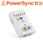 群加 PowerSync 2P 1開2插預約定時開關壁插(TWT222RN)
