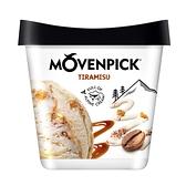 【瑞士原裝進口】Movenpick 莫凡彼冰淇淋 提拉米蘇450ml (含微量酒精)