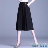 雪紡裙褲女2020夏季時尚薄款七分褲高腰寬鬆闊腿褲大碼顯瘦寬腿褲 KP1685【甜心小妮童裝】