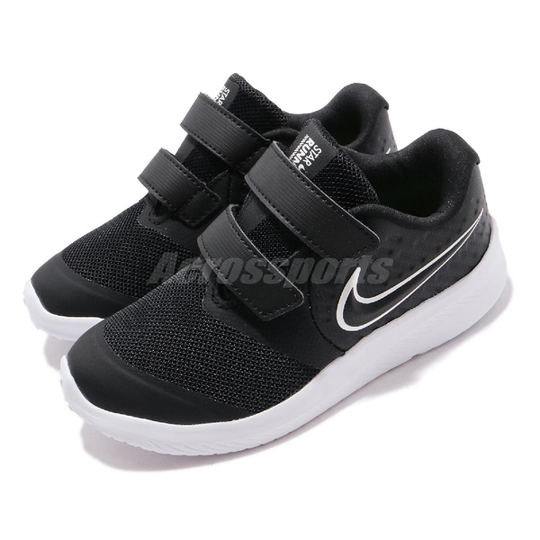 Nike 慢跑鞋 Star Runner 2 TDV 黑 白 透氣鞋面 低筒 童鞋 小童鞋 運動鞋【ACS】 AT1803-001