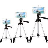 三角架相機錄像視頻自拍照戶外三腳架藍牙遙控器懶人落地補光燈拍攝女FA