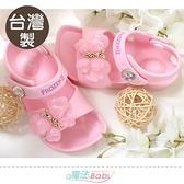 女童鞋 台灣製冰雪奇緣正版極輕量美型涼鞋 魔法Baby