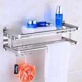衛生間毛巾架不銹鋼免打孔浴室置物架2層3層廁所衛浴五金掛件打孔   夢曼森居家