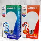 【NEWWIN】臺灣製 25W 全電壓LED廣角型球泡燈 (白光/黃光-防水燈泡) 2入1組