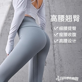 瑜伽褲 lulu九分瑜伽褲女夏季薄款外穿高腰彈力原廠裸感緊身運動健身服