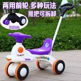 兒童扭扭車 溜溜車 滑行車搖擺車帶音樂玩具車【韓國時尚週】