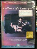 挖寶二手片-P00-105-正版DVD-電影【悲憐上帝的女兒】-經典片 瑪莉麥特琳
