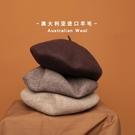 【澳洲羊毛】ins黑色貝雷帽女秋冬韓版日繫英倫復古畫家蓓蕾帽子一米