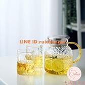 玻璃水壺耐高溫大容量涼白開水杯冷水壺家用錘紋冰果汁【大碼百分百】