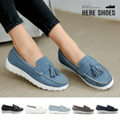 [Here Shoes]樂福鞋-MIT台灣製皮革流蘇3CM厚底包鞋小白鞋樂福鞋莫卡辛娃娃鞋─KG791