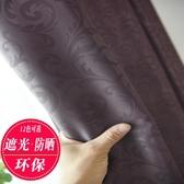 窗簾全遮光大氣窗簾臥室成品簡約現代遮陽布隔熱防曬加厚陽臺JD 夏季上新