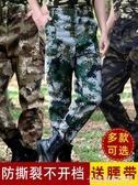 迷彩褲男軍褲女特種兵戰術作訓寬鬆耐磨勞保服褲軍訓迷彩褲工裝褲 極速出貨