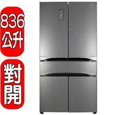《再打X折可議價》LG樂金【GR-DBF85S】836公升WiFi 門中門魔術空間六門冰箱