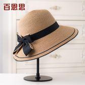 遮陽帽 草帽大沿防曬沙灘帽可折疊 艾米潮品館