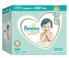 [COSCO代購] 促銷到6月22日 C156694 PAMPERS DIAPER幫寶適一級幫M號6-11公斤248片 日本境內版