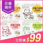 (任2件$99)飛馬 兒童咖哩(50gx2包) 雞肉/豬肉/牛肉/奶油蔬菜 款式可選【小三美日】