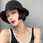 假髮帽帽子假髮女短髮網紅波波頭帽子帶假髮一體女夏天時尚bobo全頭套式  COCO