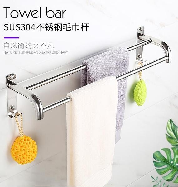 毛巾架免打孔掛毛巾架衛生間廚房抹布架浴室304不銹鋼毛巾桿雙桿 向日葵