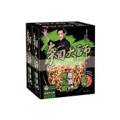 五木麵大師櫻花蝦蔥油拌麵196g【愛買】