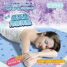【日本三貴SANKI】夏日超涼爽 低反發冷卻墊(床墊x1)印花