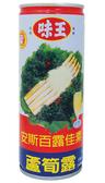 味王 蘆筍汁 235ml 罐裝