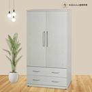 【米朵Miduo】3尺兩門兩抽塑鋼衣櫥 ...