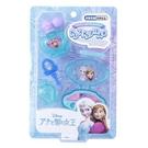 《 Disney 迪士尼 》冰雪奇緣彩妝香水組 / JOYBUS玩具百貨