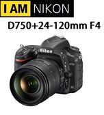 [EYE DC] NIKON D750 KIT 24-120mm F4 國祥公司貨 (分12/24期)