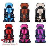 簡易安全座椅簡單汽車載通用便攜式寶寶坐墊背帶0-4-12歲 全店88折特惠