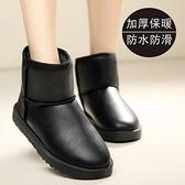 雪靴 冬季新款防水皮面雪地靴女短筒平底短靴保暖黑色加厚加絨棉鞋