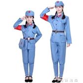 紅衛兵服裝成人小紅軍衣服八路軍演出服女老軍裝套裝紅星閃閃 時尚潮流